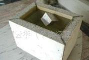 隔热材料的保温墙板 3000mm×610mm×50mm