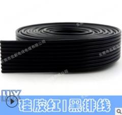 硅胶排线 高温14并硅胶彩排线 硅胶红黑并线22AWG硅胶彩排