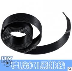 硅胶双并线 硅胶排线 多并软电线 特软硅胶排线26A-3并-4并软排线