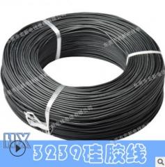 高温硅胶线3239-20awg可两端剥皮上锡耐高温特软电子硅胶线加工