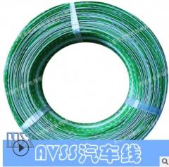 低压电源连接线束1.0平方AVSS汽车线进口德标耐高温阻燃纯紫铜线