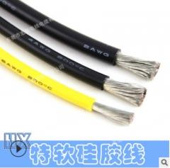 硅胶特软排线12AWG红黑并线耐温200度可切单条10米15米加工定制