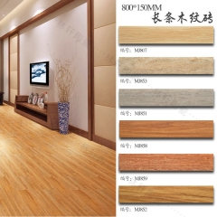 佛山木纹砖150*800仿实木凹凸防滑地板砖 欧式现代客厅卧室瓷砖