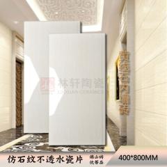 400*800内墙砖 黄色线石条纹压边不透水瓷片别墅家装酒店工程瓷砖