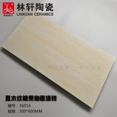 个性墙砖 300*600糖果釉凹凸面仿直木纹 家装工作室大堂内外墙砖