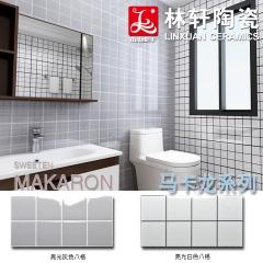 北欧简约300*600 纯色线条马卡龙小瓷片 卫生间特色墙砖佛山瓷砖