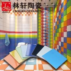 彩色小瓷片 150*150亮光面纯色不透水内墙砖 儿童房釉面厨卫砖