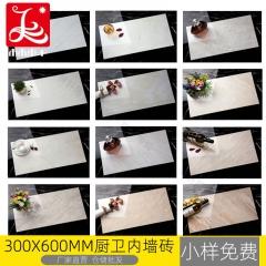 简约喷墨防潮镜面瓷片 300X600不透水仿石纹 亮光厨卫阳台内墙砖