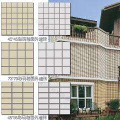 平面釉面彩玛外墙 45 73 95 纯色 方块砖瓷砖 通体面砖 纸贴