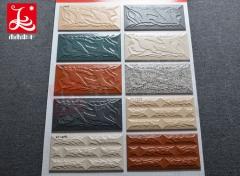现代风个性外墙砖140*280 凹凸面文化石墙砖 别墅家装工程佛山砖
