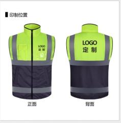 反光背心马甲安全服荧光工作交通驾驶员夜光衣工地施工衣服可印字
