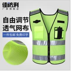 交通道路反光背心治安摩托车巡逻荧光马甲马夹安全防护衣服定制