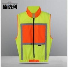 佳防利反光背心交通建筑施工安全网布马甲环卫道路工地人员荧光衣
