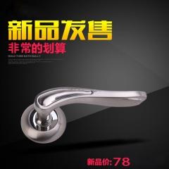 荐 玛雅锌合金浴室隐形门锁 通用静音锁具室内房门锌合金门锁