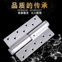 太空铝液压合页铰链 自动闭门器 隐形液压合页 不锈钢