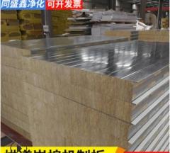 烘道板 保温板 涂装库班 岩棉板 镀锌板 不锈钢 彩涂 高温