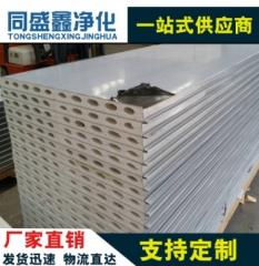 硫氧镁板 防火硫氧镁彩钢板 硫氧镁防火板 硫氧镁防火夹芯板