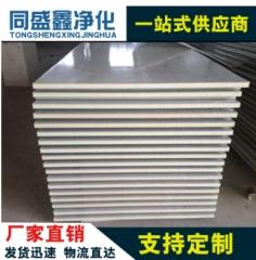 单面彩钢酚醛风管板 彩钢酚醛复合板彩钢聚氨酯手工板净化板
