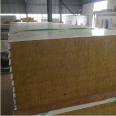供应岩棉企口式夹芯板 库板 防火板 1150企口型