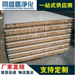 品质纸蜂窝夹芯板 纸蜂窝彩钢板 纸蜂窝净化板 纸蜂窝复合板