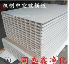供应玻镁彩钢板,玻镁夹芯板,彩钢板,玻镁复合板