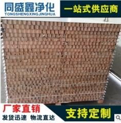 纸蜂窝彩钢板 纸蜂窝夹芯板 纸蜂窝彩钢夹芯板 纸蜂窝净化板