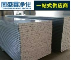 厂家直销定制不锈钢夹心板彩钢净化岩棉板彩钢棉岩板净化机制板