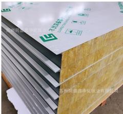 供应净化彩钢板 岩棉板 车间隔断 扬子江 净化板