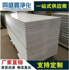 硅岩板 硅岩净化板 硅岩夹芯板 硅岩彩钢板 硅岩板机制 彩钢板