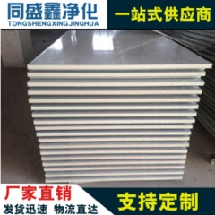 彩钢板手工板复合彩钢板玻镁岩棉防火保温吊顶隔断板厂房净化板