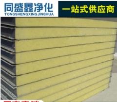聚氨酯彩钢板彩钢板玻镁岩棉防火保温吊顶隔断板厂房净化板