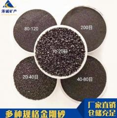 产地供应金刚砂黑色石英砂亮黑砂耐磨地坪喷砂除锈金刚砂多种规格
