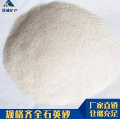 厂家批发石英砂耐磨耐火高硬度白石英纯度99白色黑色石英砂