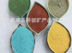 我厂生产绿色 蓝色 黄色 红色优质耐磨地坪材料 金刚砂地面骨料