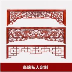 专业定制中式原木类花格挂落 客厅隔断 门楣隔断挂落支持定制