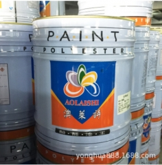澳莱诗油漆调合磁漆防锈漆 金属工业漆 底漆 各色大量 直销