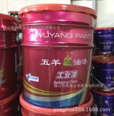 批发零售五羊牌油漆 铁红防锈底漆 防腐工业漆醇酸外用防锈漆可议