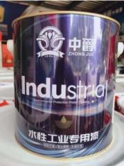 西方化工中爵水性丙烯酸钢结构漆木器漆环保水性漆