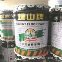 厂家直销樵山水泥地板漆环氧耐磨地坪漆 地面漆马路划线漆