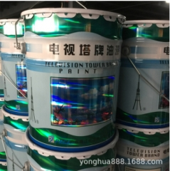 正品授权广州电视塔牌油漆醇酸磁漆钢结构油漆防锈防腐涂料金属