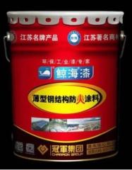 厂家批发国标鲸海防火涂料饰面型钢结构水性超薄型防火涂料防火漆