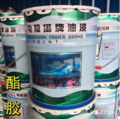 正品授权广州电视塔牌脂胶磁漆护栏金属机械钢结构防锈防腐涂料