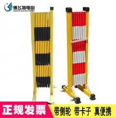 不锈钢警示折叠安全围栏移动伸缩式电力安全护栏施工隔离伸缩围栏