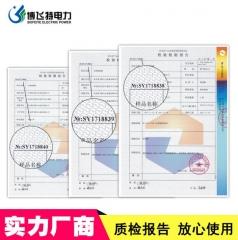 橡胶板生产厂家 耐高压绝缘胶板 工作台绝缘胶垫 耐磨橡胶板10kv