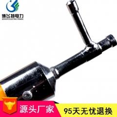绝缘伸缩杆电工单杆加厚可调节伸缩拉杆可调节一字铝合金配件订制