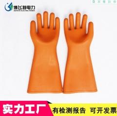 25kv绝缘手套双安带电作业胶皮手套电工高压橡胶绝缘手套劳保防护