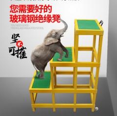 绝缘凳 绝缘高低凳玻璃钢电工凳 可移动绝缘凳加厚绝缘双层凳
