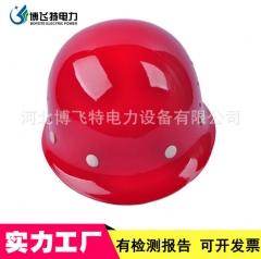 生产厂家玻璃钢透气安全帽工地电力消防头盔建筑工程施工防护帽