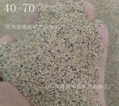 供应水洗烘干天然河沙 建筑砂浆专用河沙 水族馆用河沙 分目河沙