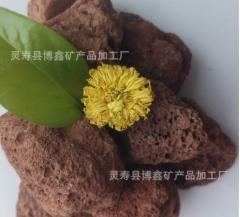 厂家供应红色火山石颗粒 多肉园艺水族滤料火山岩